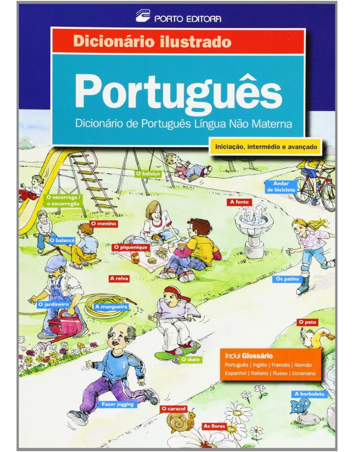 Иллюстрированный словарь португальского языка / Dicionário Ilustrado - Português